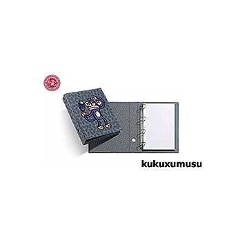 Kukuxumusu - Archivador