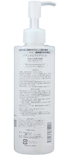 TOYO Cure Natural Exfoliator 8 5Oz