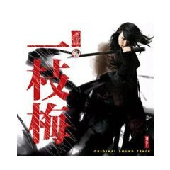 The Return of Iljimae OST (MBC TV Drama) [Korea CD] [SONY MUSIC KOREA 2006]