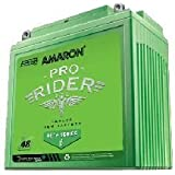 Amaron (Pro Rider Beta Series) Amaron 2.5Ah Sealed Battery - Zero Maintenance - Honda, Hero Motors