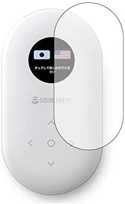 [해외]미디어 커버 시장 【 전용 】 SOURCENEXT POCKETALK (ポケト?ク) 기종 용 【 푸른 빛 가기 반사 방지 지문 방지 거품 없는 항균 액정 보호 필름 】 / Media Cover Market 【Exclusive】SOURCENEXT POCKETALK (Poketalk) Model [Blue Light Cut Antir...