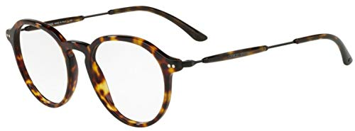 Eyeglasses Giorgio Armani AR 7156 F 5026 DARK HAVANA