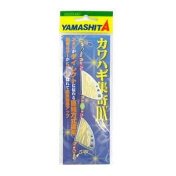 [해외]ヤマシタ (YAMASHITA) カワハギ 집 돈 보관 DX 싱글 GS KSDXSGS / Yakita (YAMASHITA) filefish Collection DX single GS KSDXSGS