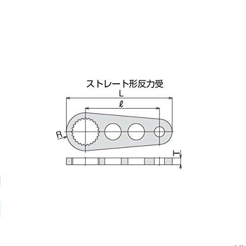 トネ(TONE) L形反力受 50SLH 全長:254mm L形 全長:254mm B00DFYXHD0