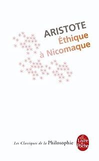 Éthique à Nicomaque, Aristote