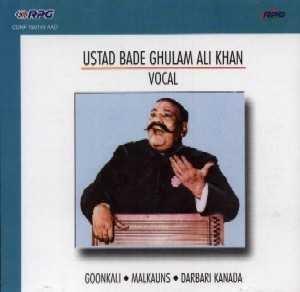 Ustad Bade Ghulam Ali Khan - Goonkali / Malkauns / Darbari Kanada (Hindustani Classical Music Vocal)