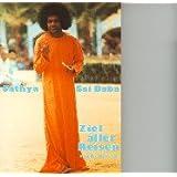 Sai Baba, Ziel aller Reisen
