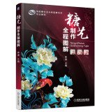 Read Online Sugar production throughout the graphic arts(Chinese Edition) pdf epub