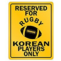 Reserved for Rugby South Korea Only - Countries - Parking Sign [ Decorative Novelty Sign Wall Plaque ]