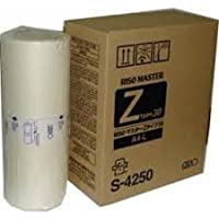 Risograph Genuine Brand Name, OEM S4250 (S-4250) A4 Master (2/PACK) for EZ200, EZ200A, EZ200E, EZ220, EZ220A, EZ220U, EZ220UG, EZ300 Printers