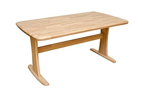 【時間指定不可】HTL-02NA(6.7)ARIES ダイニングテーブル150cm幅 NA【代引不可】 B01JAO358A
