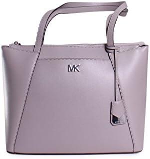 Michael Michael Kors Maddie Medium Leather Tote  Amazon.in  Home   Kitchen 1fb41c6eb80e4
