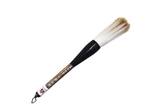 MasterChinese Large Chinese Calligraphy / Watercolor / Drawing / Kanji (Wolf + Goat Hair) - Practice (Bamboo Brush Pen)