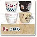 Most lottery Natsume's Book of Friends opening! Ayakashi grocery stores F Award small bowl all four set