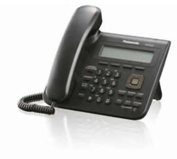 BASIC SIP PHONE Computers, Electronics, Office Supplies, Computing