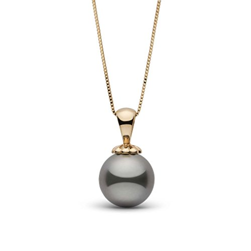 Classic Collection 8.0-9.0 mm Tahitian Cultured Pearl Pendant - Yellow Gold - 18 Inch (Quality Standard Pendant Tahitian Pearl)