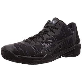 ASICS Men's Gelburst 23 Low Basketball Shoes