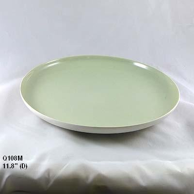Plate (Mint) Set Of 2