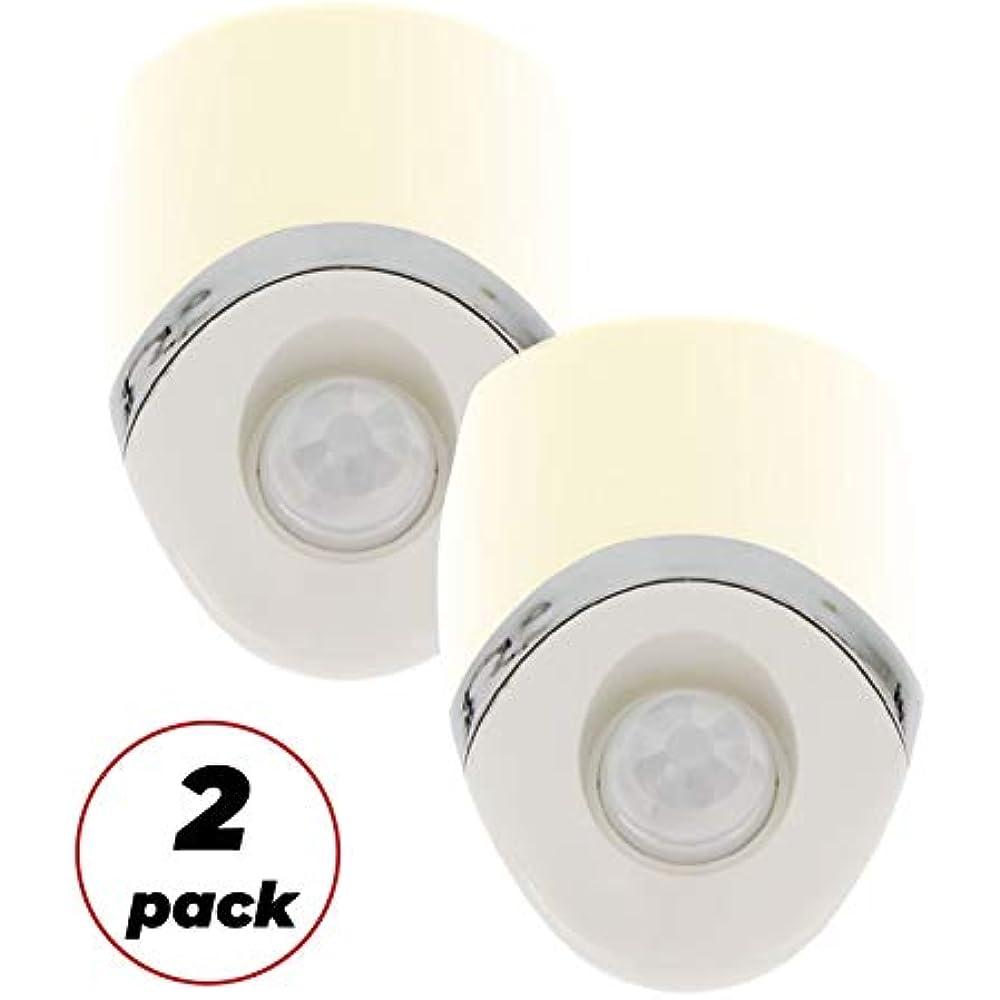 Amerelle Motion Sensor Night Light, 2 Pack – Plug …