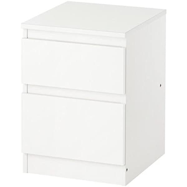 Cajonera Kullen de IKEA, con 2 cajones, para el dormitorio ...