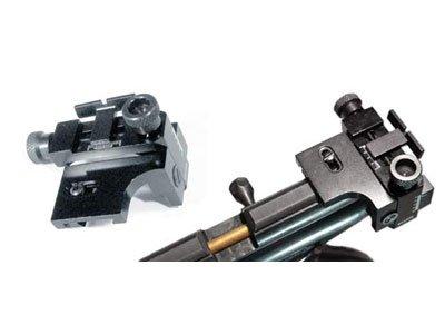 Rear Sight Laser (Crosman Williams Rear Sight, Notched Blade, Elevation & Windage Adj., 3/8 Mount)