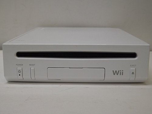 Replacement White Nintendo Wii Console Accessories