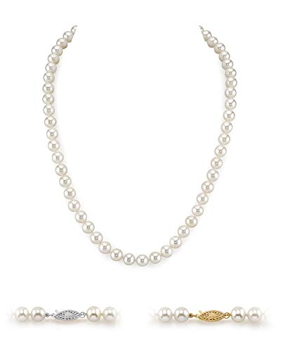 7-8mm White Freshwater Cultured Pearl Necklace with 14K Gold in 18 Inch Princess Length