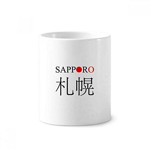 Sapporo Japaness nombre de la ciudad rojo sol bandera taza de cerámica de cepillo para polvo para polvo de dientes titular...