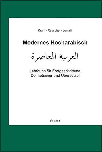 MODERNES HOCHARABISCH EPUB