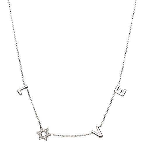 Jewish Star David Love Necklace Sterling Silver