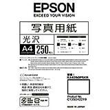 Epson photo paper luster KA4250PSKR