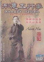 Xing Yi Quan: The Five Elements (3 DVD Set) by Adam Hsu
