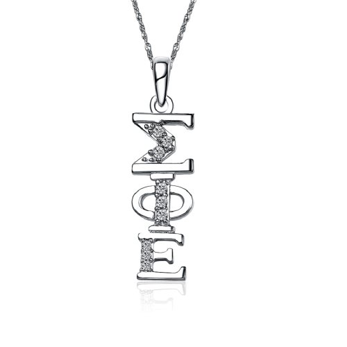 Sigma Phi Epsilon Sweet Heart Vertical Silver Necklace with a 18