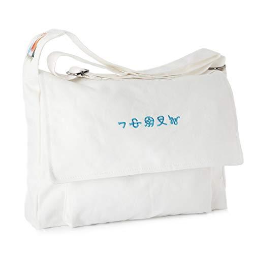 Togood Literary Canvas Crossbody Bag Casual Shoulder Bag Hobo Bags Fashion Simple Student Bag for girls - White Messenger