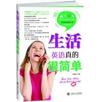 You can open your mouth now : daily life English - mp3 CD inside (Chinese Edition) ebook