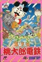 SUPER桃太郎電鉄