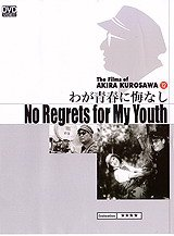 No Regrets for My Youth / No Regrets for Our Youth (Akira Kurosawa. Original Japanese. English Subtitle)