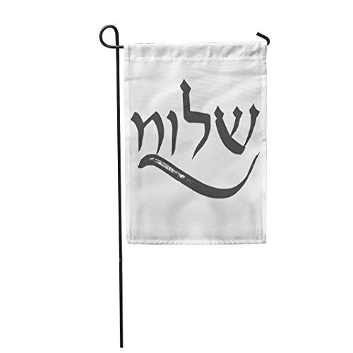 Tarolo Decoration Flag Alphabet Brush Shalom Hebrew Word Meaning Hello and Peace Phrase Abstract Beautiful Thick Fabric Double Sided Home Garden Flag 12
