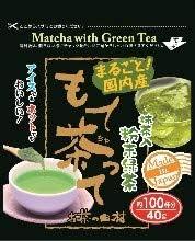 【もて茶って】抹茶入粉末緑茶(煎茶)40g×2袋