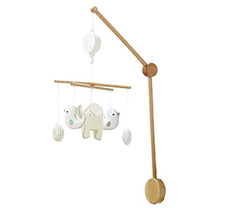 Cosatto Me And My Baby Musical Cot Mobile Amazoncouk Baby