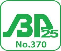 バイオマスプラステック使用レジ袋 35号 薄手タイプ ブロック有 220/340x430x0.011厚 半透明 100枚 BPRHK-35bara