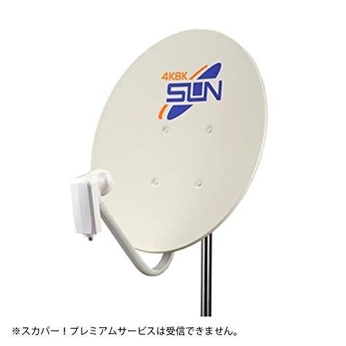 サン電子 4K8K衛星放送対応 BS110度CSアンテナ 右左旋円偏波対応品 CBD-K045   B07Q137RYQ
