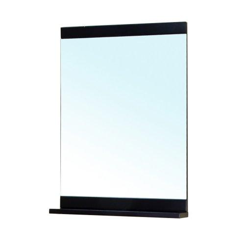 Black Frame Medicine Cabinet - 1
