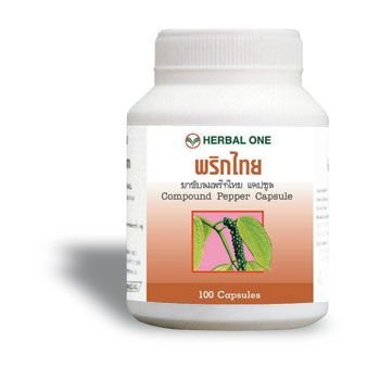 Wazashop Herbal One : Compound Pepper Herbal Capsule Help to Sweat, Carminative and Relieve Flatulence 100 Capsules
