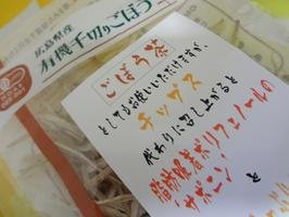 Mizuide dedicated herbal tea fruit Herb Water: Southern (slightly sweet) 20TBX3 bag set by Mint Magic (Image #2)