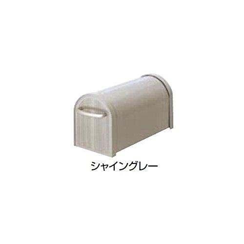 TOEX LIXIL エクスポスト アメリカンタイプ A-1型(上置き部品仕様部品付) 【リクシル】 【郵便ポスト】 シャイングレー B00AE1L8WO 17400