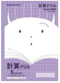 (まとめ) ショウワノート ジャポニカフレンド 5mm方眼罫 計算ドリル 紫JFL-5V【×50セット】
