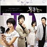 [CD]花火遊び(恋の花火)(韓国盤)