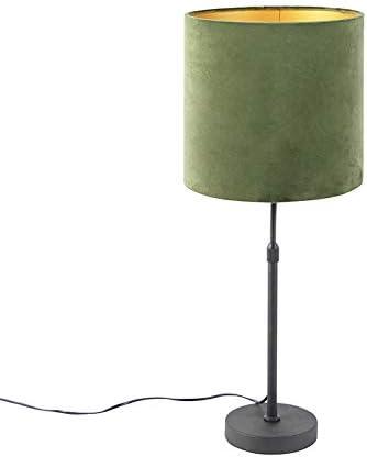 Tessuto,Acciaio Giallo//Oro Cilindro//Oblungo//Tondo Max Rustico 1 x 60 QAZQA Lampada da tavolo con paralume parte