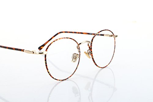 M5208 Made In China Eyeglasses Frame (C7 - China Glasses Prescription